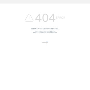 GYAO Entertainment Service Awards 2015