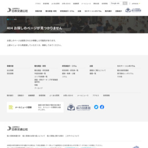 旅行年報2014 Annual Report on the Tourism Trends Survey